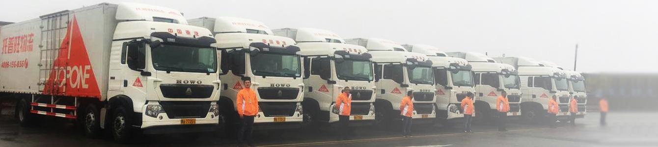 TOPONE Logistics